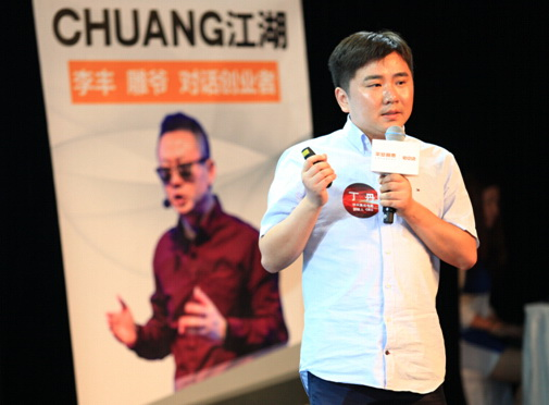 Ding Dan,Serica integrated circuit Technologies: cryptochips will be everywhere